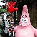 20110923_六福村