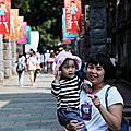 20110917_東區客服部門旅遊