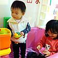 20101226_愛樂園玩耍
