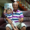 20100808_爺爺父親節快樂