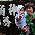 20101106_棲蘭一日遊