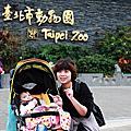 20110319_動物園走走