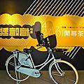2012.4.27 臺灣設計館 - 獎設計