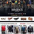 Brooks England 英國手工真皮坐墊、包包