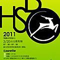 2011.03.20 HSBC全民單車日