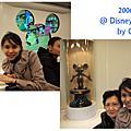 20061214 Hong Kong D