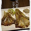 津和風洋食館