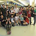 2011暑期遊學-桃園機場準備出發!!