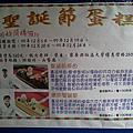 2010開平餐飲學校教育展