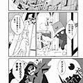 漫畫試譯  夢喰いメリー