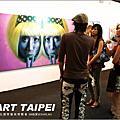 2008台北國際藝術博覽會
