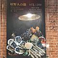 台中旅行趣~リ味館(生鮮水產,現烤海鮮)生猛海鮮齊聚一堂的好野人の鍋!
