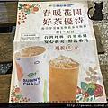 三韻茶飲SUNNY CHA (大橋頭店)