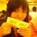 2007-08-26‧交流行Day5北京