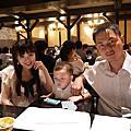 2012/06/30喜來登pizza pub, 新光車展, 港點大師