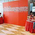 婚禮佈置‧0929新竹晶宴‧紅藍系愛心主題Party