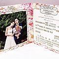 婚禮佈置‧Nov 15, 2014大直典華‧輕熟古典蕾絲盛會