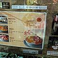 三本味+騷豆花