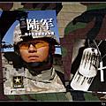 兵整中心+戰地紀錄