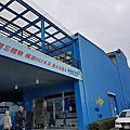 D Park 台肥海洋深層水園區