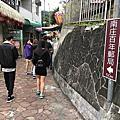 南庄百年郵局