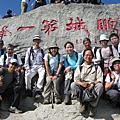 2008.1.20 深圳梧桐山