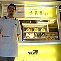 乃仁的炸乳酪[98.05.02]