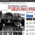 15年BMW328I團購資訊
