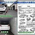 LEXUS RX350左先生