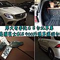 BENZ GLE-class車源照片