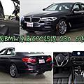 BMW540i文章照片