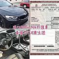 BMW m4文章資料