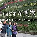20101208-台北花博