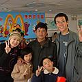 【94/01/16】周日課輔-期末歡樂活動