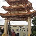 台南市二龍山無極金鑾寶殿