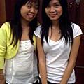 Lancome make-up seminar 2008