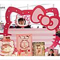 【婚禮佈置】Kitty婚禮-高雄紅豆食府&虎尾上禾婚宴會館