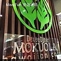 Taiwan台灣好吃-微風信義餐廳