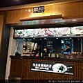 Taiwan台灣好吃-微風丼飯