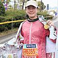 2017喵喵的東京馬第3天