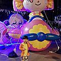 20141128.板橋open將燈會(手機)