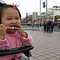 20081227_淡水之旅