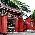 台南孔廟文化園區