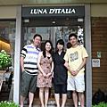 2011.8.21月之義大利餐廳