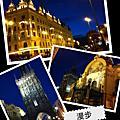 2011.7.23&24在布拉格的兩個晚上