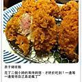 2011.10照片日記
