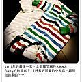 2011.12生活照片