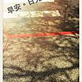 2012.5生活愛拍照
