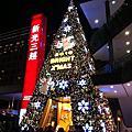 2010.12.18聖誕味