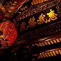 060411丙戌.保生文化祭